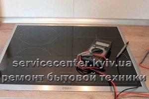 ремонт варочных поверхностей Киев