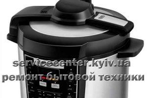 ремонт мультиварок Киев