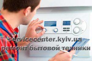 ремонт обогревателей Киев