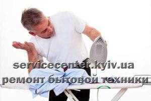 ремонт парогенераторов Киев